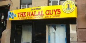 halal guys store